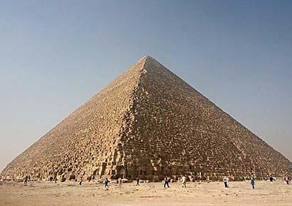 công trình kim tự tháp
